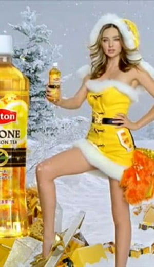 Miranda Kerr is featured in the Japanese Lipton Ice Tea Commercials
